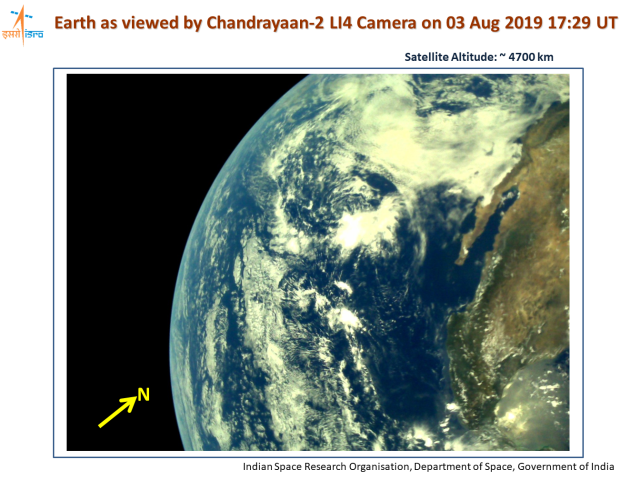 Image of the Earth taken by LI4 camera on board the lander on Chandrayaan 2.