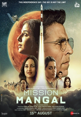 Poster of Mission Mangal